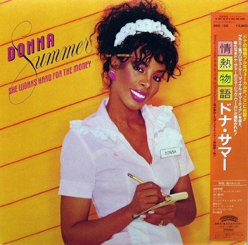 Bild 2: Donna Summer, She works hard for the money (1983)