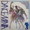 Dancemania 2 (1988), Beatmasters, Spoonie Gee, Jellybean..