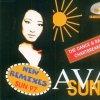 Ava, Sun (1996)