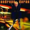 Andreas Dorau, 70 Minuten Musik ungeklärter Herkunft (1997)