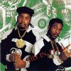 Eric B. & Rakim, Paid in full (1987)