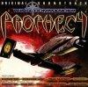 Wing Commander: Prophecy (1997), Cobalt 60, Rammstein, Die Krupps..