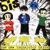 Bis, New transistor heroes (1997)