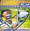 Progressive Attack 8 (1998), DJ Quicksilver, Da Hool, R.O.O.S., Mousse T., Nalin & Kane..
