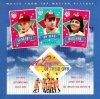 A League of their own (1992), Carole King, Manhattan Transfer, James Taylor, Billy Joel..