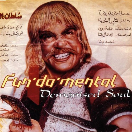Image 1: Fun-da-mental, Demonised soul