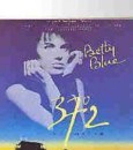Bild 2: Gabriel Yared, Betty Blue 37°2 Le Matin (soundtrack, 1986)