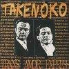 Takenoko, Trans amor express (1988)