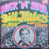 Bill Haley & The Comets, Rock 'n' soul (#e340)