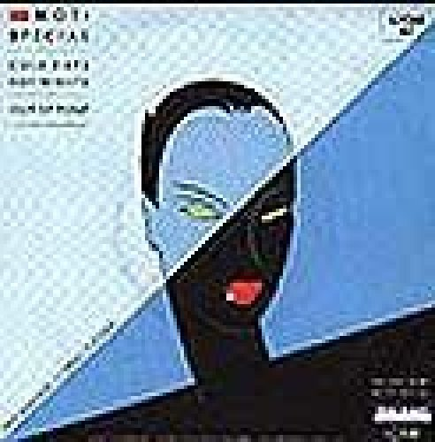 Bild 1: Moti Special, Cold days hot nights (1984, shiny green vinyl)