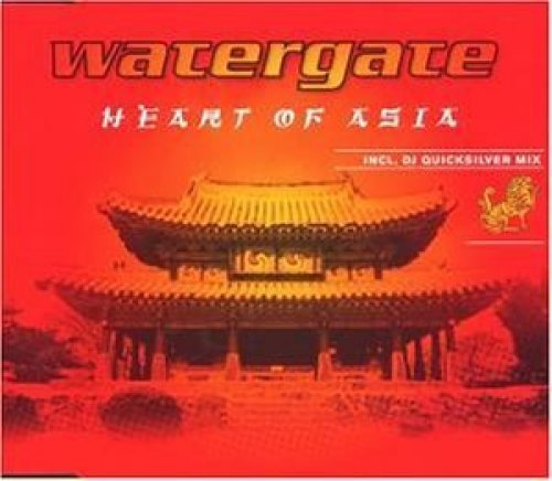 Bild 1: Watergate, Heart of Asia (1999)