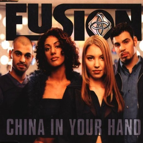 Bild 1: Fusion, China in your hand (1998)
