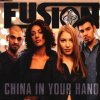 Fusion, China in your hand (1998)