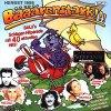 Bääärenstark-Herbst '99, Wolfgang Petry, Nicole, Michelle, Mike Bauhaus, Rosenstolz..