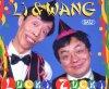 Li & Wang, Lucki zucki