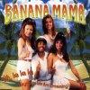 Banana Mama, Oh, la la la (1997)