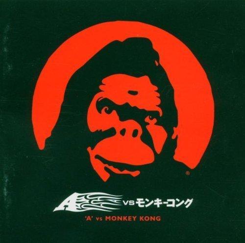 Фото 1: A, Vs. monkey kong (1999)