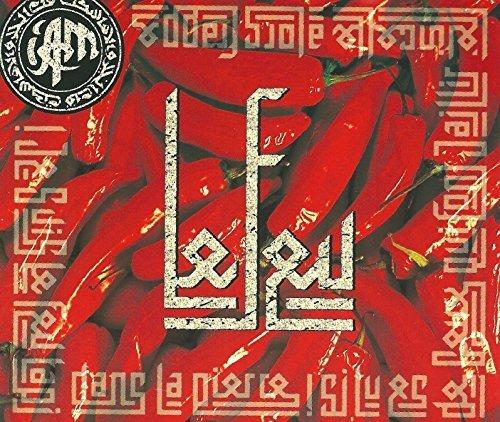 Bild 1: Iam, Le feu (1994)