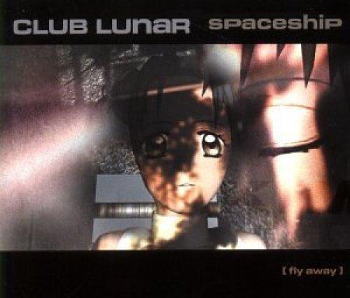 Bild 1: Club Lunar, Spaceship (#zyx9186)