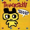 Tamagotchi Smash Hits (1997), Backstreet Boys, Worlds Apart, Lutricia McNeal, No Mercy, Dr. Alban, Eternal..