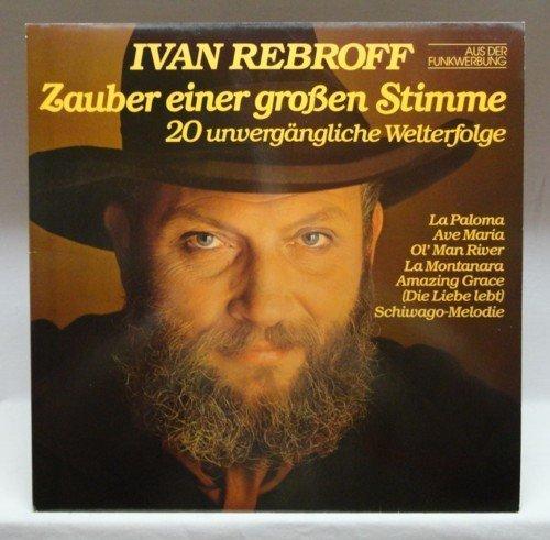 Bild 1: Ivan Rebroff, Zauber einer großen Stimme-20 unvergängliche Welterfolge (1980)