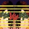 Sound Factory, Reggae reggae reggae (1996)