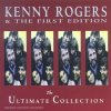 Kenny Rogers, Collection (& First Edition)