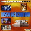 Disco Generation-18 super Disco Hits, Santa Esmeralda, Trans-X, Michael Zager Band, 5000 Volts, Two Man Sound..