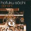 Hofuku Sochi, Denshi (1998)