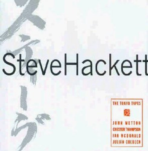 Bild 1: Steve Hackett, Tokyo tapes (1997)
