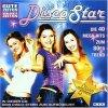 Gute Zeiten, Schlechte Zeiten-Disco Star (80er; 2001), Soft Cell, Simple Minds, Irene Cara, Nena, Shannon..