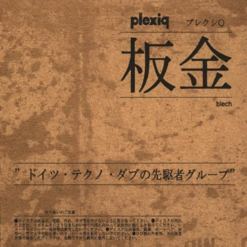 Bild 1: Plexiq, Blech (1998, cardsleeve)