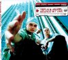 Tefla & Jaleel, Bounce mit uns (2002)