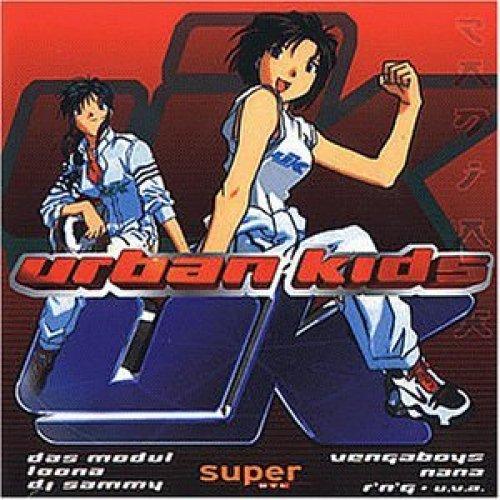 Bild 1: Urban Kids (Super RTL, 1996/98), Nana, Loona, D.o.n.s., Vengaboys, U96..