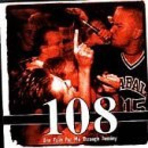 Bild 1: 108, One path for me through destiny (1997)
