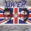 Neo & Farina, UK EP 1 (2002)