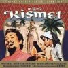 Kismet-Highlights (Musical), Valerie Masterson, Donald Maxwell, David Rendall..