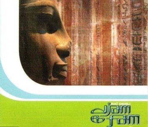 Bild 1: Djam & Fam, Raï rules (incl. 3 versions, 1997)