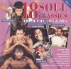 18 Soul Classics from the 70's & 80's 1, Umagination, Pointer Sisters, Five Star, Odyssey, Cameo, Gap Band..