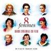 8 Femmes/8 Frauen (2001), Ludivine Sagnier, Fanny Ardant, Catherine Deneuve..