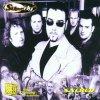 Superfly 69, Sacred (3 tracks, 2002, 'Was nicht passt, wird passend gemacht')