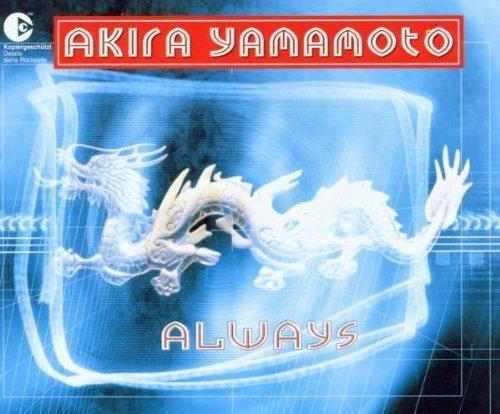 Bild 1: Akira Yamamoto, Always (2003)