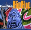 East Side Hip Hop, Newcleus, Spike VST, MED Productions, AWOL, Afrika Bambaataa..