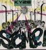 K-y-ze, Stomp-Remix (Tony Humphries Mix, 1989/90, UK)