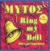 Mytos, Ring my bell (let's get together; #zyx/sft0122; 4 versions, 1996)