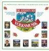 Superhits der Volksmusik 1990, Heino, Uschi Bauer, Alpenoberkrainer, Margit & Klaus, Menskes Chöre..