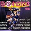 Gotcha 4 (2002), Ben feat. Gim, DJ Bobo, Xavier Naidoo, Nickelback, Kate Winslet, Aquagen, Modern Talking, Rocco, Mad'house..