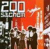 200 Sachen, Reich und schön (2006)