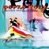 Porno Pony, Anker Herz und Taube (2005)