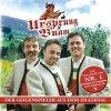 Ursprung Buam, Der Geigenspieler aus dem Zillertal (2004)